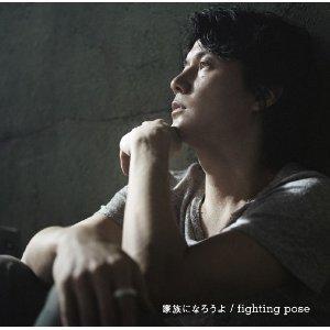 kazokuninarouyo_hukuyamamasahasru
