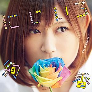 nijiiro_ayaka