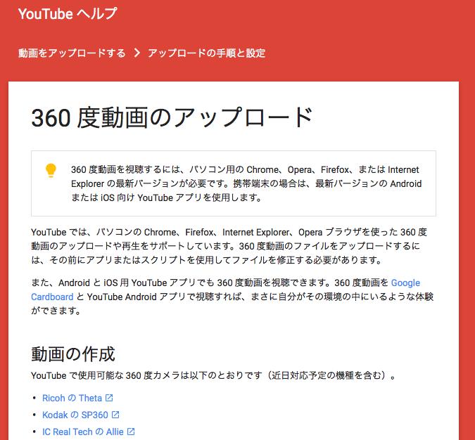 youtube_360