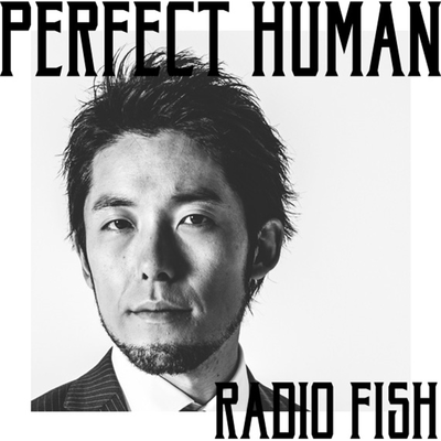 perfecthuman_itunes